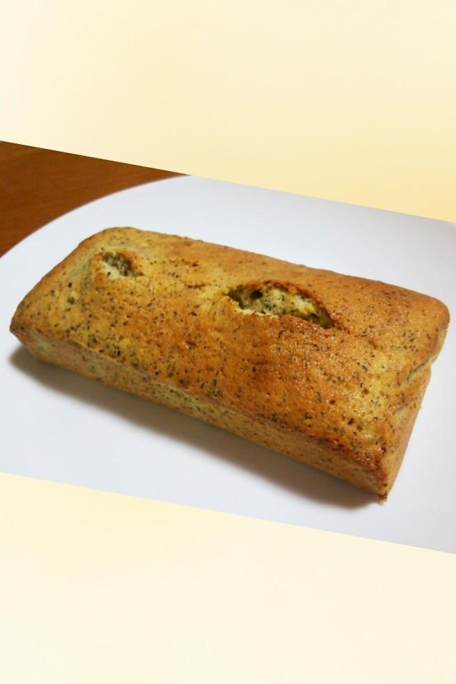 BP不使用★紅茶とクルミのパウンドケーキ