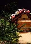 クリスマスお菓子の家ヘクセンハウス