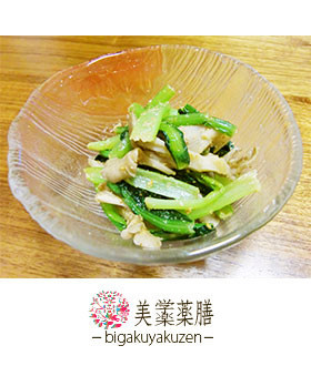 小松菜と舞茸の柚子胡椒あえ 薬膳 気滞