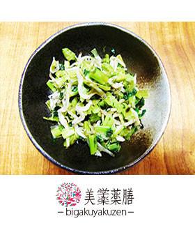 大根葉のじゃこ炒め 薬膳 気滞のレシピ