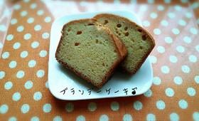 大人の味♪ブランデーケーキ(*^^*)