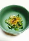 オクラのお浸し お弁当や妊娠中の葉酸摂取