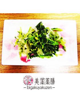 菜の花と新たまねぎのサラダ 薬膳 瘀血