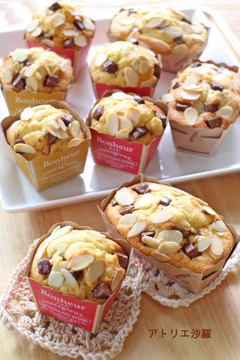 HMしっとり本格的✿チョコ&バナナケーキ
