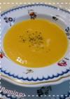 お腹も心もほわっと温まるかぼちゃのスープ