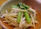 かぶの葉としらすの炒め物