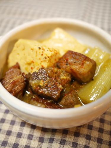 牛角切りの味噌煮