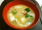 大豆と野菜のお味噌汁