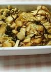 ⭐白菜と昆布の浅漬 ☆  白菜大量消費