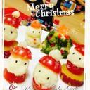 クリスマスに。ミニトマトで♪サンタの国