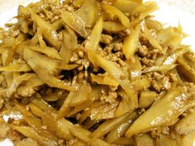 ささがきごぼうと豚挽肉の炒め煮