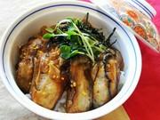浜松名物☆絶品甘辛ダレで【牡蠣かば丼】の写真