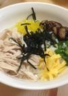 【美味しくヘルシー】鶏飯(けいはん)♪