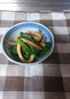 小松菜とイカの辛味合え