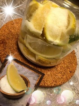 我が家の塩レモンの作り方【2年保存】