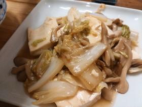 簡単!白菜と椎茸、お豆腐のあんかけ