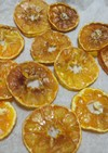 ドライみかん(ドライオレンジ)