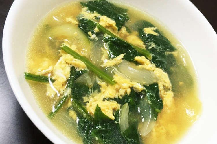 ほうれん草 卵 スープ ほうれん草と卵のスープ|キユーピー3分クッキング|日本テレビ