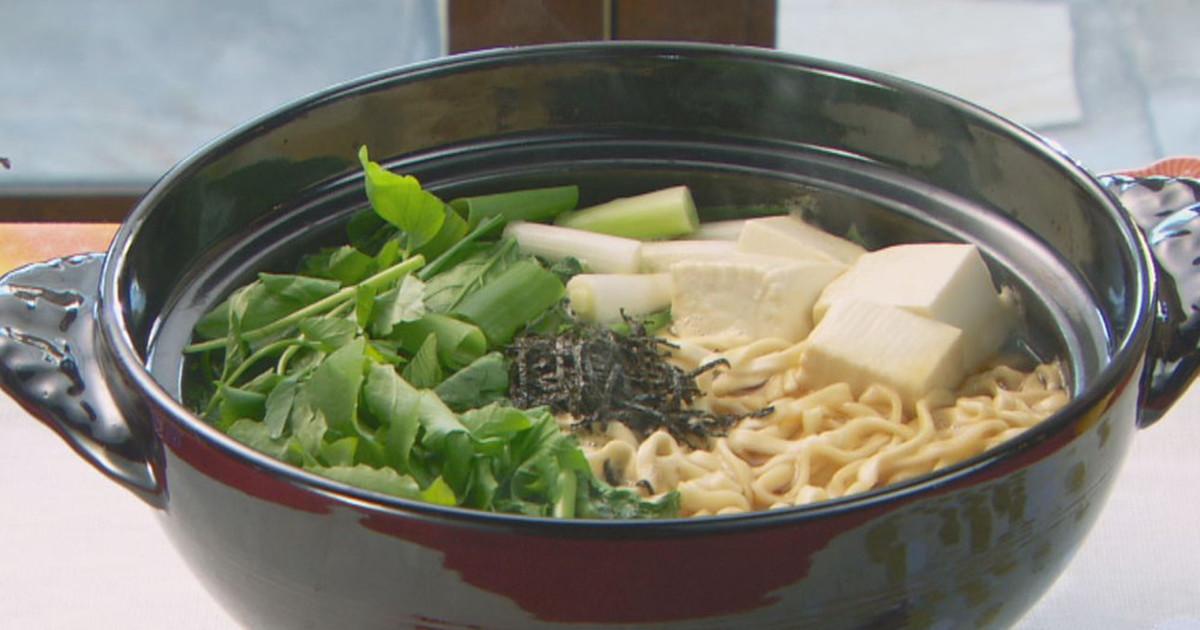 マル ちゃん 正 麺 作り方