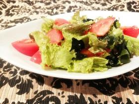 簡単♡トマトとワカメとレタスの中華サラダ