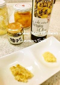 柚子胡椒塩レモン(刻み塩レモンの作り方)
