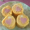 キャラ弁お弁当に★魚ニソのハートの卵焼き