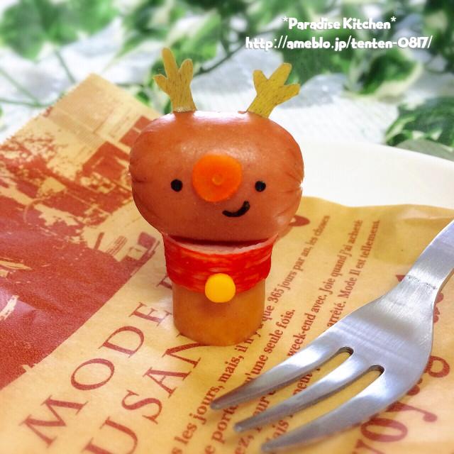 簡単♪クリスマスキャラ弁にプチトナカイ