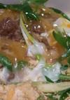 すき焼きのタレを使い牛肉と卵で簡単他人丼