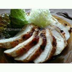 魚焼グリルで簡単鶏むね肉のローストチキン