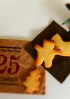 簡単にさくさくクッキー