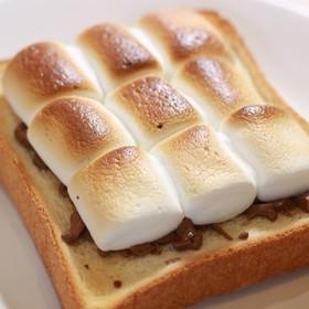 簡単!チョコとマシュマロのトースト