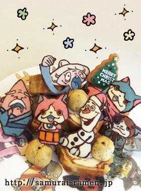 簡単!妖怪キャラチョコクリスマスケーキ★
