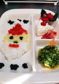 離乳食☆クリスマスプレート