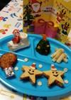 1歳のクリスマスプレート