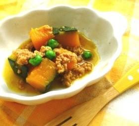 1歳からの「かぼちゃの煮物☆カレー風味」