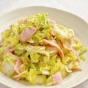 簡単♡白菜とハムの胡麻レモンサラダ♪