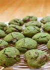 卵入り☆抹茶のチョコチップクッキー