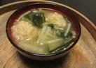ワカメと大根、玄米ご飯入りすいとん味噌汁