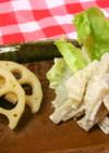 めっけもん♪おせちでリメイク根菜サラダ