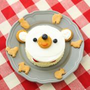 離乳食 くまちゃんデコレーションケーキの写真