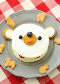 離乳食 くまちゃんデコレーションケーキ