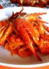 ワタリガニのトマトクリームスパゲティ。