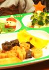 ☆1歳のXmas☆プレート(1歳4ヶ月)