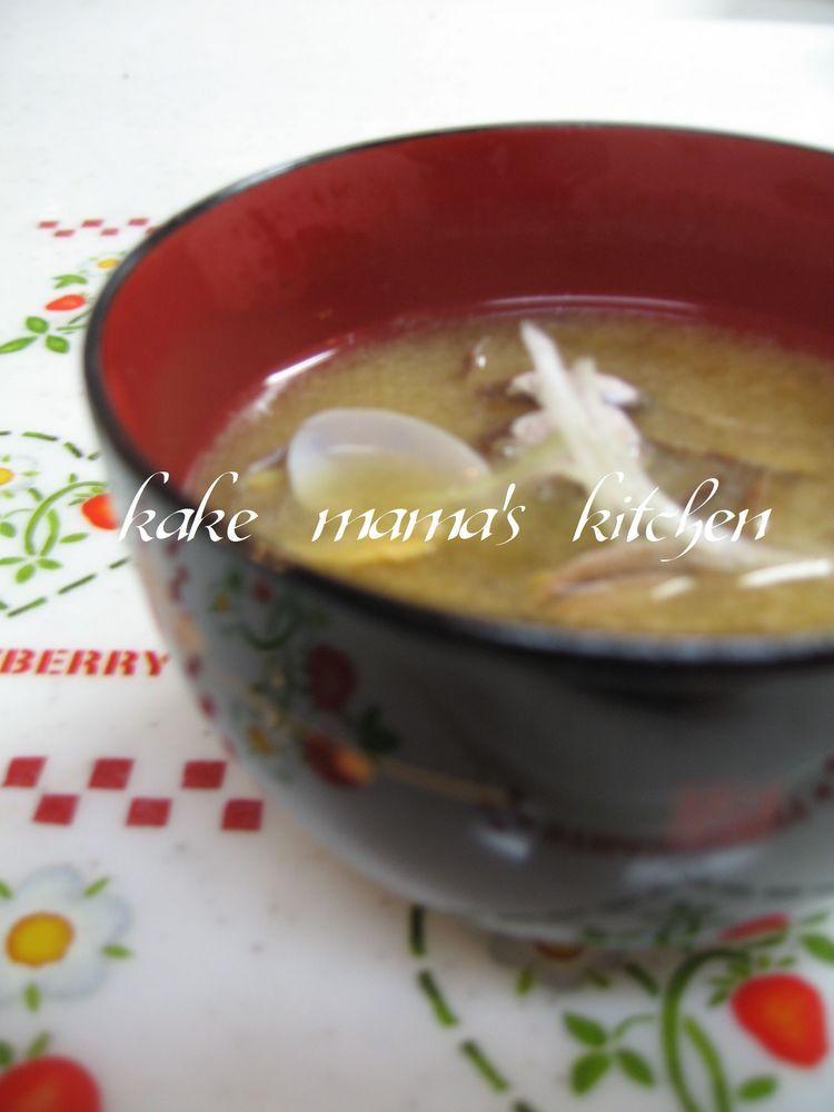 炒めて♥♡あさり味噌汁