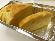 高野豆腐のパウンドケーキ★の写真