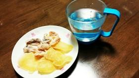 美味しい白湯の作り方*ダイエットなどに◆