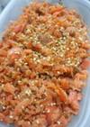 手作り*味噌味の鮭フレーク