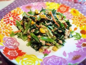 彩りキレイな小松菜サラダ