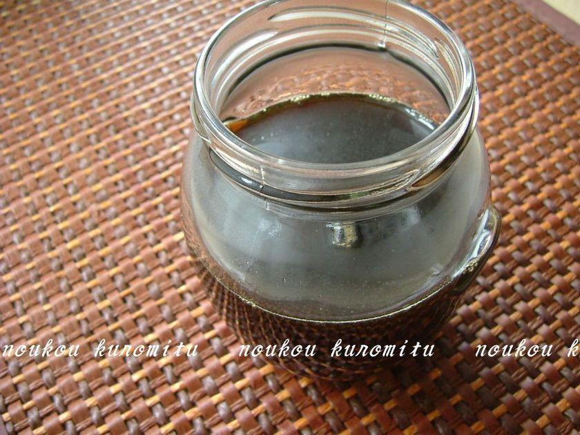 濃厚でおいし~☆黒蜜の作り方