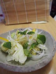 アロマティカスのサラダの写真
